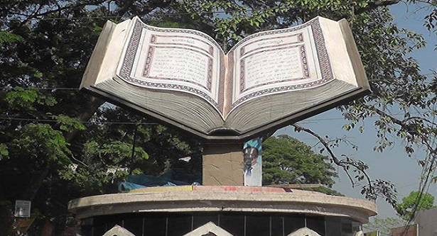 Country`s first Quran Sculpture