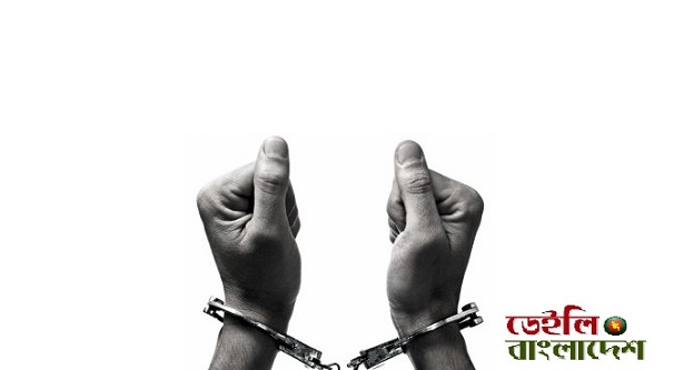 Man held with weapons in Gazipur