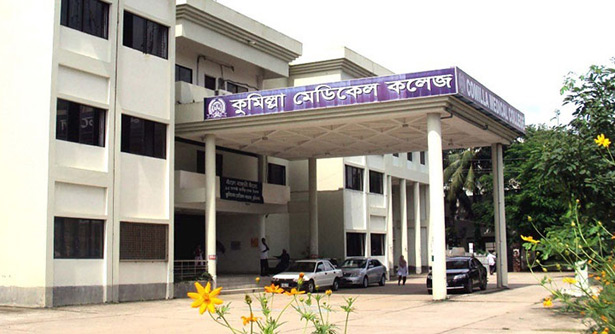 Factional clash of BCL at CMC, 10 hurt