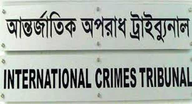 War crime verdict of 5 Maulvibazar accused Wednesday