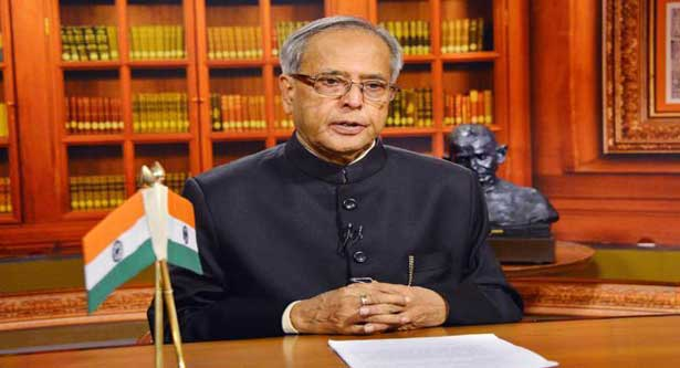 Pranab Mukherjee arrives today