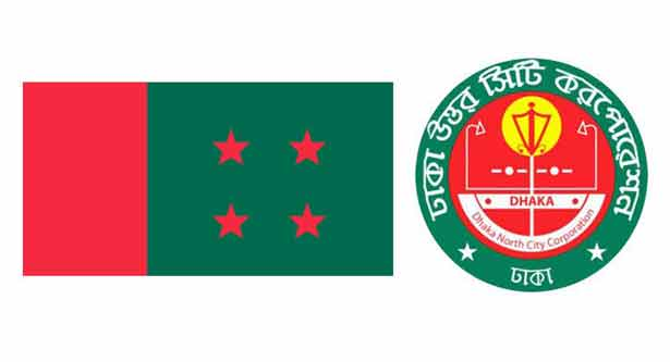 Awami League will announce candidate today