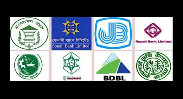 Recruitment tests of 8 state-run banks cancelled