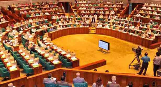 JS passes Bank Company (Amendment) Bill, 2018
