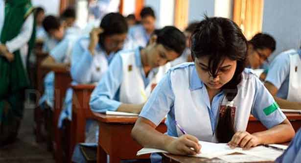 Image result for ssc exam