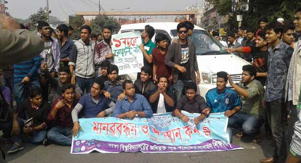 DU affiliate 7 college`s students blocked Nilkhet intersection