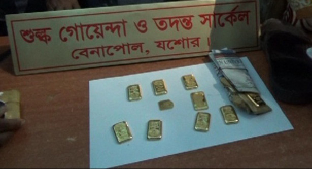 One held with 1 kg gold in Chuadanga