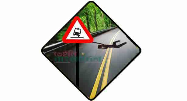 Road crash killed 2 in Moulvibazar