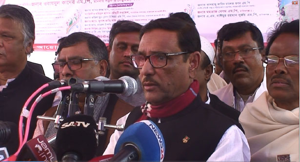 Conflicts in party not be tolerated: Quader