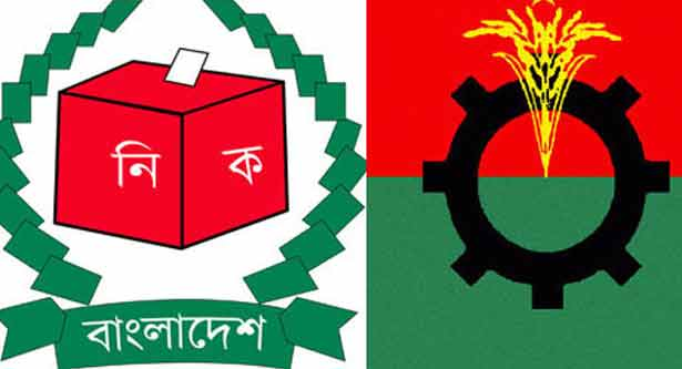BNP delegation to meet with CEC