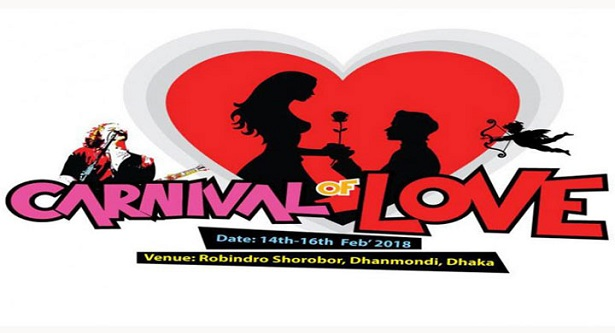 Food Festival on Valentine`s Day