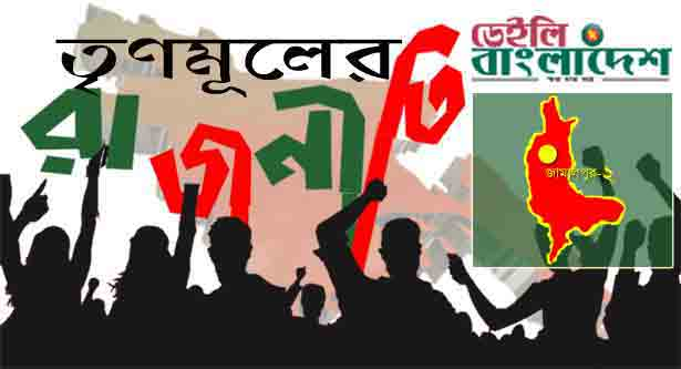 Chaos in two main parties, active Jatiya Party