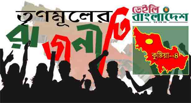 Conflict in ruling party, optimist BNP