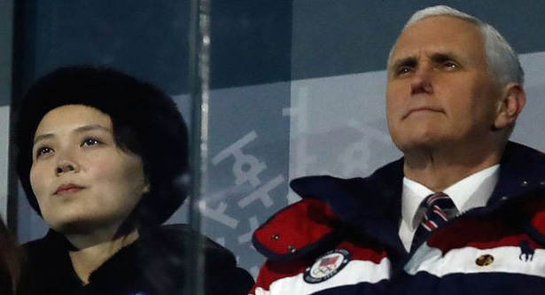 Pence skips dinner with N Koreans