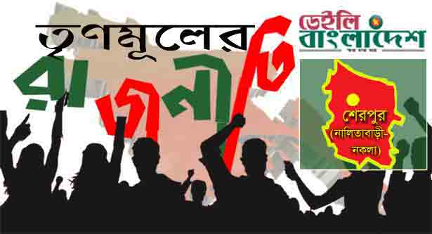 No unity in Awami League