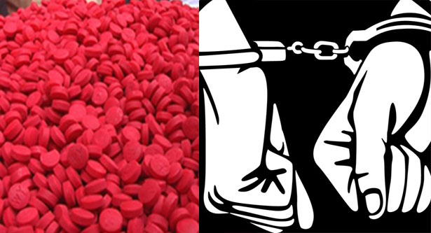 Drug trader held with yaba in Netrokona