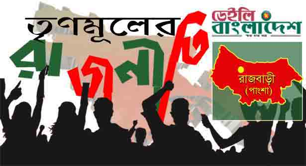 BNP plagued by divisive conflicts