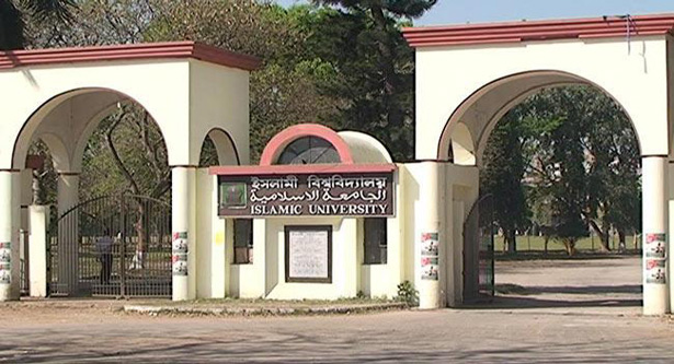 IU BCL leader suspended for fractional clash