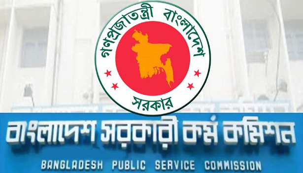 38th BCS preliminary exam results in March