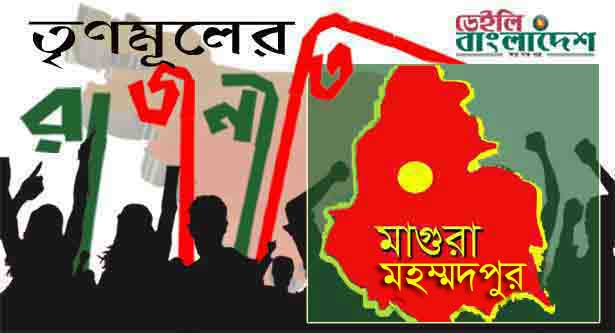 Not visible JaPa-Jamaat, AL in strong position