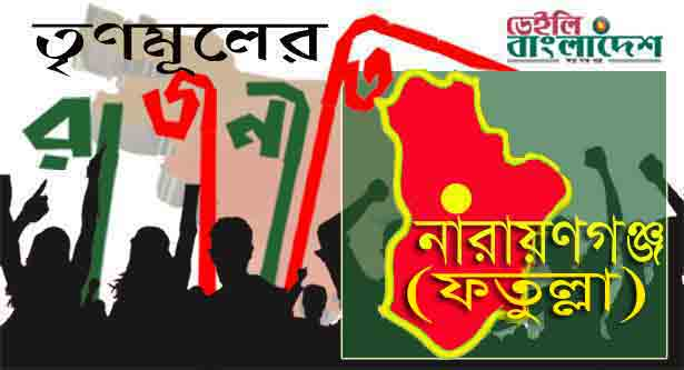 BNP to grind for organizing the party
