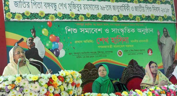 We are not lagging behind: PM