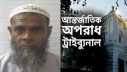 Report on Razakar Abed Hossain published