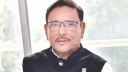 AL to continue anti-dengue campaign: Quader