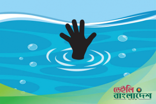 Two kid drowns in Jashore