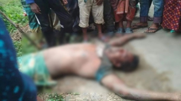 Youth stabbed dead resisting rape; Criminal lynched
