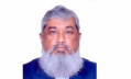 Khandaker Anwarul Islam to be made Cabinet Secretary