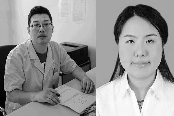 Dr. Huang Wenjun (Left) and Dr. Xia Sisi (Right) died of coronavirus in China's Hubei province within 24 hours on Sunday; Photo: Daily Mail
