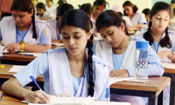 SSC-equivalent exam rescheduled