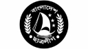 Chhatra League demands ban on Jamaat-Shibir