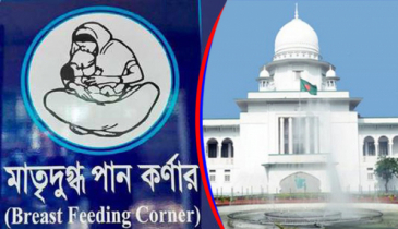 HC for breastfeeding corners in garments-industrial factories