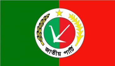Jatiya Party council today