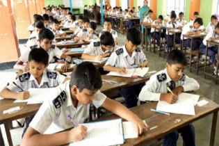 Expulsion policy in PEC exam abolished