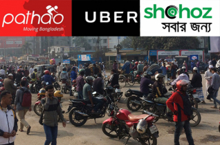 Apps-rider demand extra fare like CNG