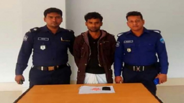 Drug dealer detained with yaba in B'baria
