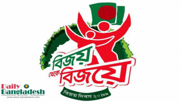 Preparation afoot to observe victory day in Khulna tomorrow