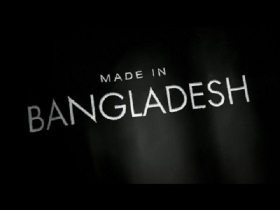 'Made in Bangladesh Strategy' on the cards