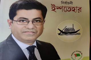 Taposh's manifesto promises to build modern Dhaka