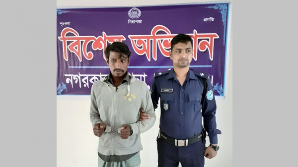 Milon detained by police, Photo: Daily Bangladesh