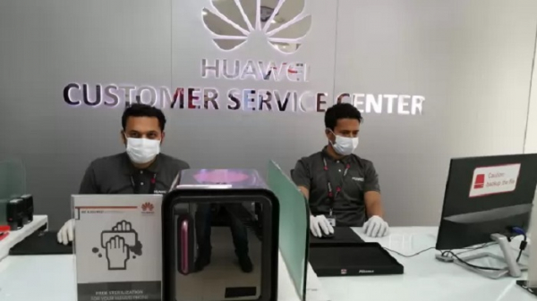 A cutomer service center of Huawei
