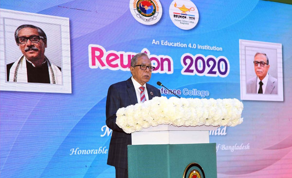 President M Abdul Hamid spoke on the occasion of the National Defense College Reunion-2020 in Dhaka, today- PID