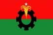 BNP chalks out 2-day programme to mark Feb 21
