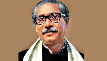 Golden jubilee of Bangabandhu title observed