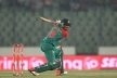 Bangladesh faces New Zealand in 1st ODI today