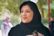 Saudi's first female envoy to US Reema bint Bandar