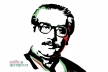 Committee formed to celebrate Bangabandhu's centenary